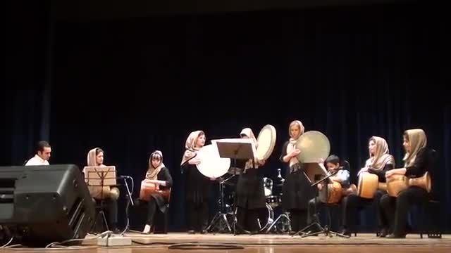 کنسرت19 آموزشگاه موسیقی فریدونی- فرهنگسرای نیاوران-22 م