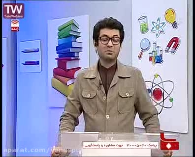 مشاوره 08-09-94 (قسمت اول)