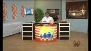 دکتر رضا امانی - تغذیه - مرکز بهداشت استان خوزستان