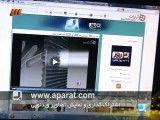 معرفی سایت آپارات در برنامه بـ روز از شبکه 3 سیما