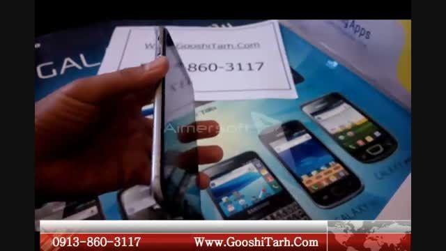گوشی آیفون 6 پلاس طرح اصلی با صفحه نمایش 5.5 اینچی