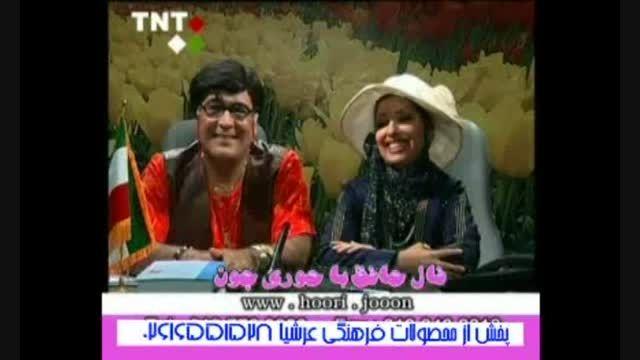 کلیپ طنز از مهران مدیری