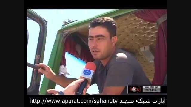 فاجعه زیست محیطی رودخانه آجی چای (تلخه رود) در تبریز