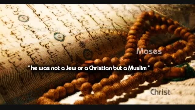 WHO IS A MUSLIM... (مسلمان چه کسی است؟)-letter-