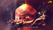 «کلیپ شب سوم محرم»با نوای حاج میثم مطیعی-بسیار زیباست