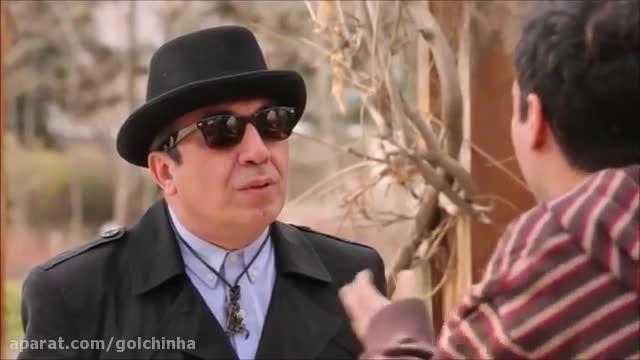 گستاخی توهین مهران مدیری به کوروش بزرگ فیلم گلچین صفاسا