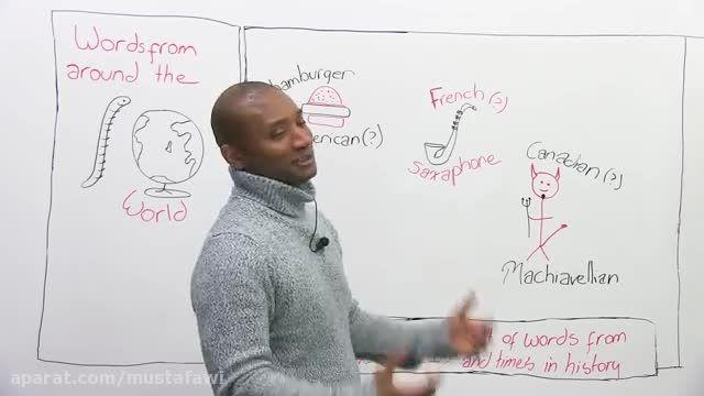 آموزش کلمات جدید زبان انگلیسی (کلمات غیرانگلیسی)