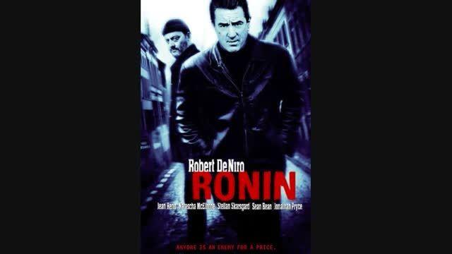 موسیقی زیبای فیلم رونین با بازی رابرت دنیرو و ژان رنو