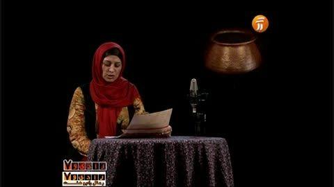 متن خوانی مائده طهماسبی و سبوره با صدای ناصر وحدتی