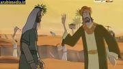 کارتون غزوات الرسول به زبان عربی-قسمت 19