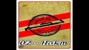 آلبوم جدید و شنیدنی علی قناعتی بنام حکم. تراک 2- حکم