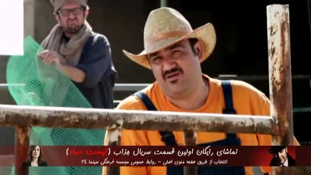 حرف زدن مهران غفوریان با شتر مرغ بی بخار