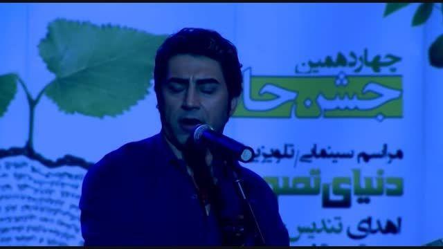 هنرنمایی «محمدرضا علیمردانی» در چهاردهمین جشن حافظ