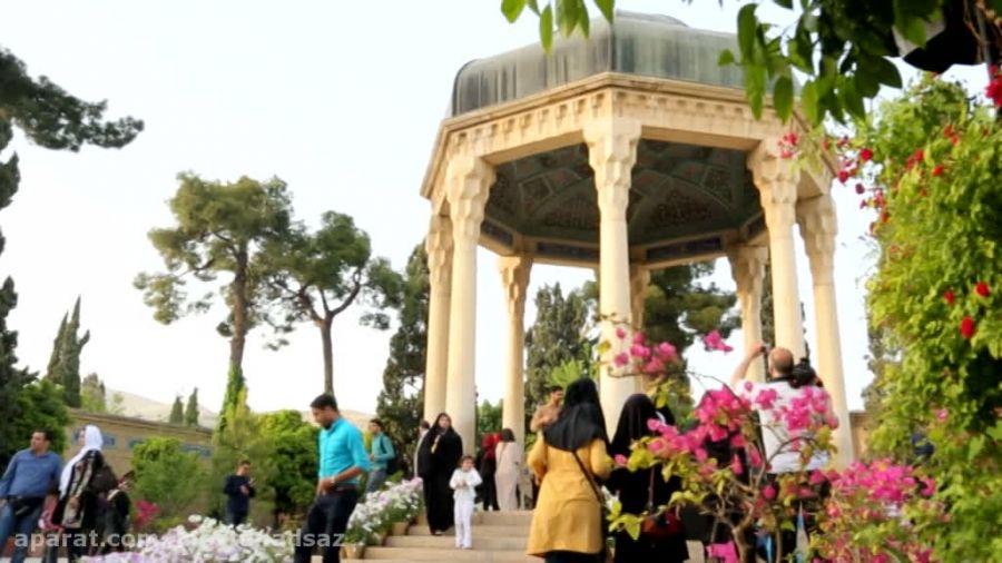 آرامگاه حافظ - حافظیه