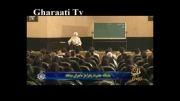 قرائتی / برنامه درسهایی از قرآن 14 فروردین 93