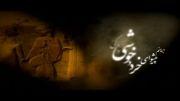7 آبان،سالروز بزرگداشت بنیانگذار حقوق بشر، کوروش بزرگ گرامی