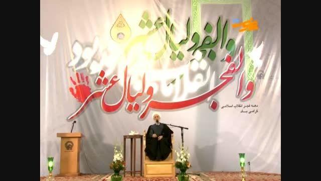 نعمت انقلاب اسلامی: عزت انقلاب اسلامی