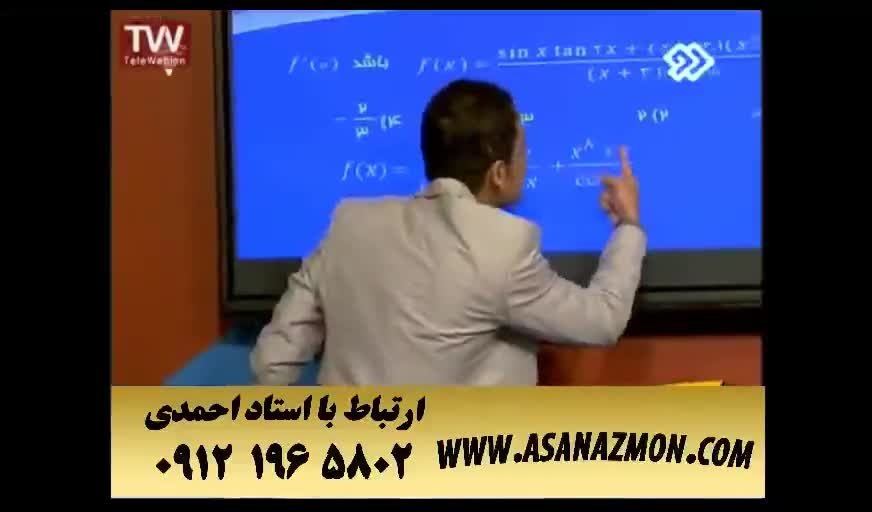 آموزش و حل تست با راه حل کوتاه درس ریاضی - کنکور ۱۴