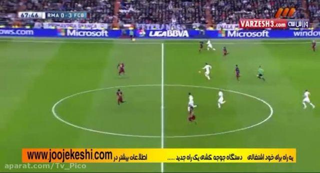 خلاصه بازی رئال مادرید- بارسلونا