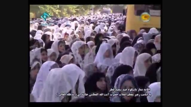 اشک امام خامنه ای و دعای زیبای قنوت نماز عید سعید فطر