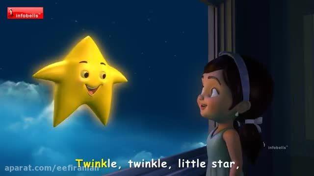 شعر و ترانه کودکانه انگلیسی Twinkle Twinkle+زیرنویس