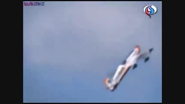 فرود هواپیما با یک بال + فیلم کلیپ جذاب دیدنی جدید