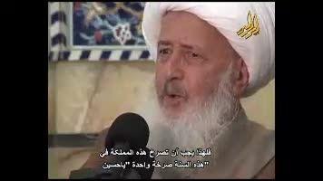 افراط درعزاداری امام حسین ع اززبان آیت الله وحیدخراسانی