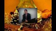 ترانه شاد و زیبایا ای ول با  صدای محمد مقدم09155213842