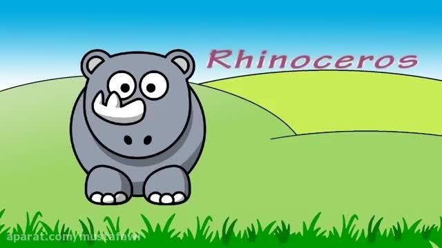 آموزش زبان انگلیسی به کودکان (نام حیوانات) 3