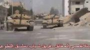 جنگ کوچه به کوچه و پیروزی ارتش سوریه