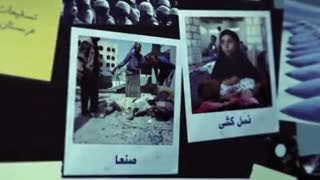 نماهنگ زیبا از سخنان امام خامنه ای در مورد مسئله یمن
