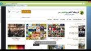 فیلم راهنمای خرید و دانلود فایل از فروشگاه روانشناس سبز
