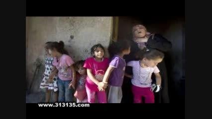 صدای شهادتین کودکان یمن قبل از بمباران سعودی ها