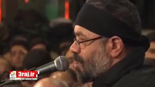 مداحی و روضه خوانی حاج محمود کریمی - قاسم بن الحسن (ع)