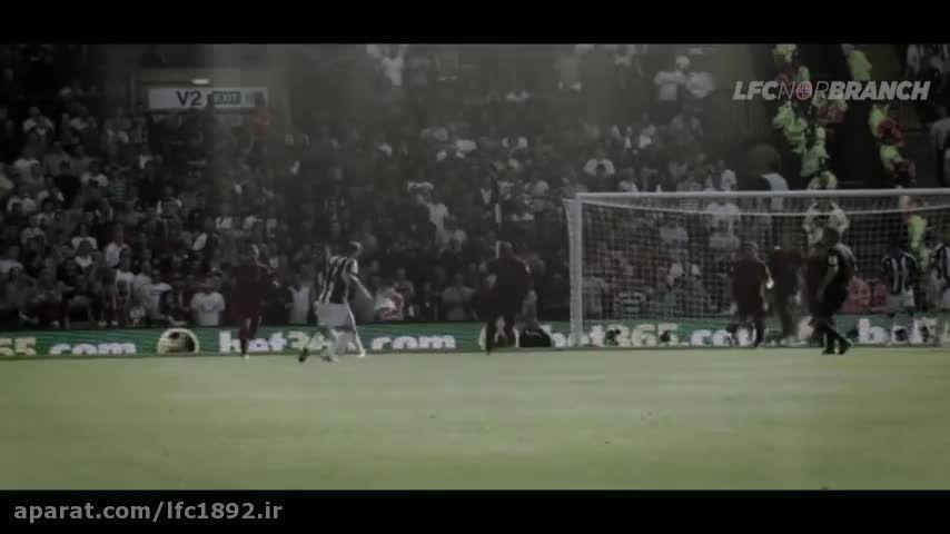 بهترین لحظات لیورپول فصل 2013 - 2012