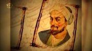 بزرگداشت حضرت سعدی