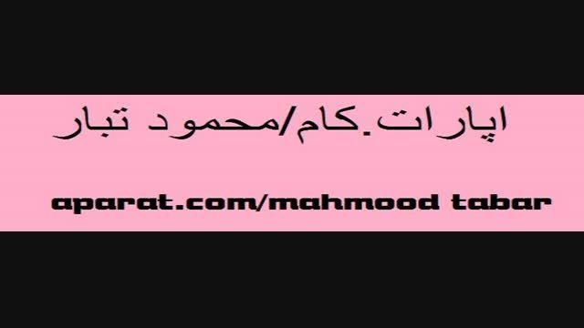 حسین استیری و آرمین 2AFM - عشق اول