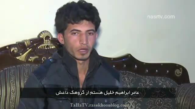 دستگیری افرادی از گروهک تروریستی داعش در کرکوک عراق
