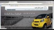 طراحی سایت شرکت خودرو سازان جنوب