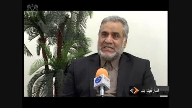 گروگان گیری سفارت ایران در انگلیس