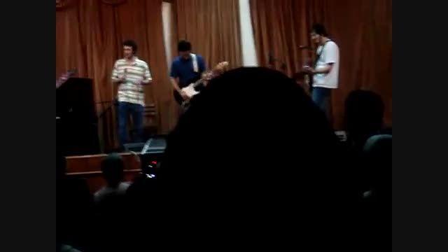 اجرای آهنگ شرقی غمگین توسط بروبچ دانشگاه شریف