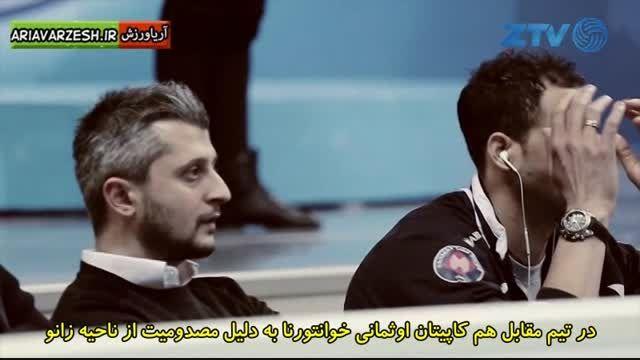 زنیت کازان - هالک بانک با زیرنویس فارسی آریاورزش