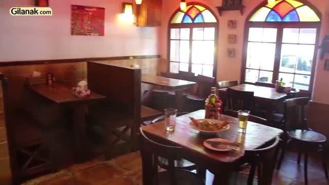 رستوران ایتالیایی پارادیزو - گیلانک