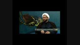 آیا حکم نجس بودن سگ در قرآن آمده است؟استادوحیدپور