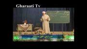 قرائتی / برنامه درسهایی از قرآن 15 اسفند 92