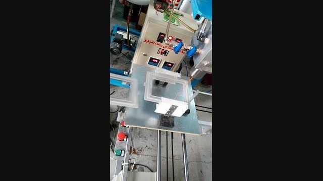 دستگاه تولید فیلتر هوا (ماشین سازی رعد تبر)۰۹۱۴۹۱۵۰۷۹۳