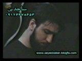یك سبك زیبا از سید به زبان تركی _ گل یاسیم عباسیم آی قارداش آی قارداش