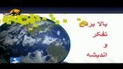 مخ زنی رسانه ای به روش غربی .!