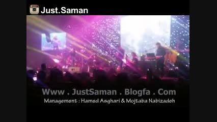 کنسرت سامان جلیلی در تهران،آهنگ احساس آواره(جاست سامان)