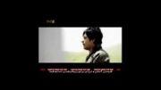 موزیک ویدیوی احساسی امید جهان با نام خانومم